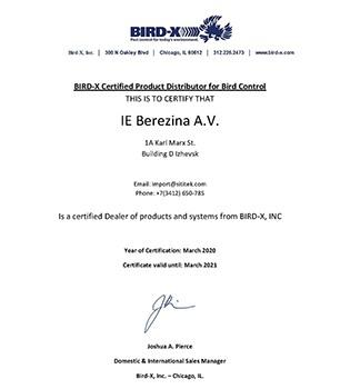 Наш интернет-магазин является официальным дилером компании Bird-X (нажмите на сертификат для увеличения)