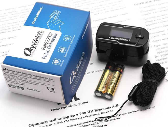 Медицинский пульсоксиметр Сhoicemmed MD300C21C