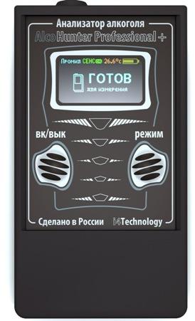 Обе кнопки управления работой прибора размещены на его передней панели