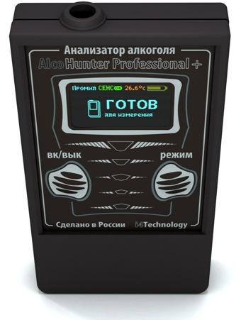 """Алкотестер """"AlcoHunter Professional+"""" — модель российского производства, отличающаяся высокой точностью измерений"""