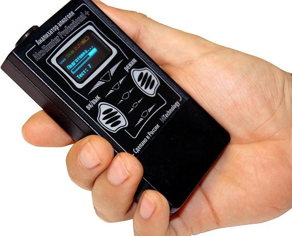 Данный аппарат поддерживает проведение до 140 тестов в течение дня, а потому подходит как для самоконтроля, так и для профессионального использования