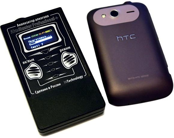 По своим размерам прибор сопоставим с современным мобильным телефоном