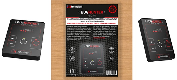 "Детектор жучков ""BugHunter Micro mk-01"""