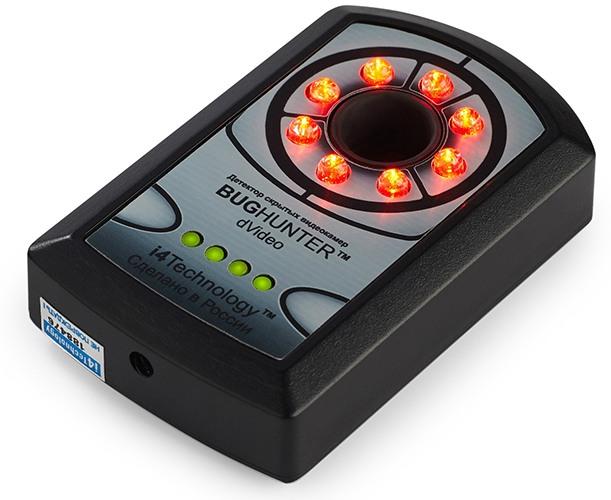 Сверхъяркие излучатели располагаются вокруг объектива детектора