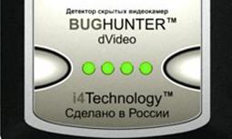 """Детектор оборудован 4-мя """"зелеными"""" светодиодами для более эффективного обнаружения видеокамер в ближней зоне"""
