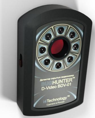 Это компактное устройство позволяет находить скрытые видеокамеры, расположенные на расстоянии до 18 метров от него