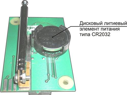 Детектор жучков предлагаемой модели работает от дискового литиевого элемента питания типа CR2032