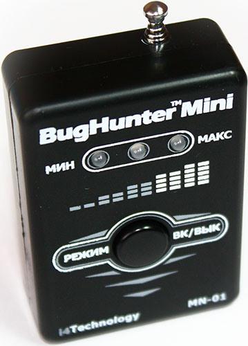 """Детектор цифровых и аналоговых жучков """"BugHunter Mini"""" — лучшее сочетание компактности, высокой чувствительности и привлекательной цены"""