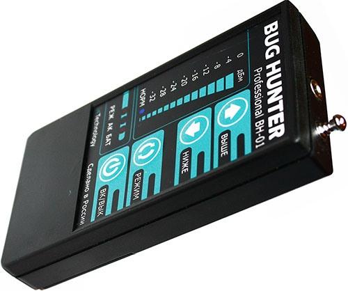 Этот аппарат распознает сигнал сотового телефона, расположенного на расстоянии до 50 м от него