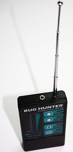 """Детектор """"BugHunter Professional BH-01"""" снабжен внешней телескопической антенной"""