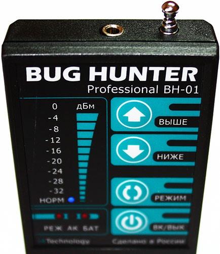 Для переключения режимов работы детектора и ручной настройки чувствительности предусмотрены 4 кнопки