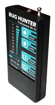 Данный аппарат легко справляется с обнаружением цифровых и аналоговых жучков