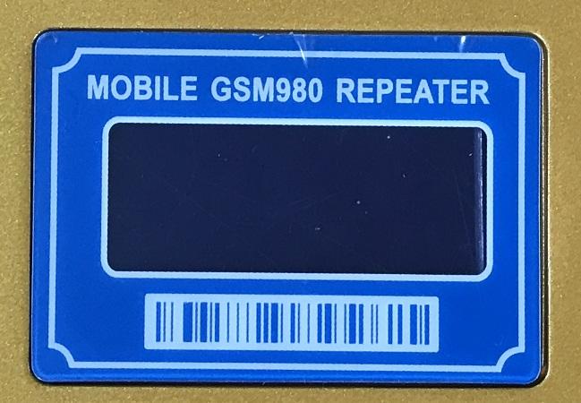 Усилитель GSM сигнала C-91 оснащен достаточно крупным дисплеем