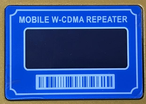 Усилитель 3G сигнала C-93 оснащен достаточно крупным дисплеем