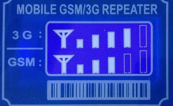 Усилитель снабжен ярким экраном, позволяющим вам контролировать уровень сигналов 3G и GSM