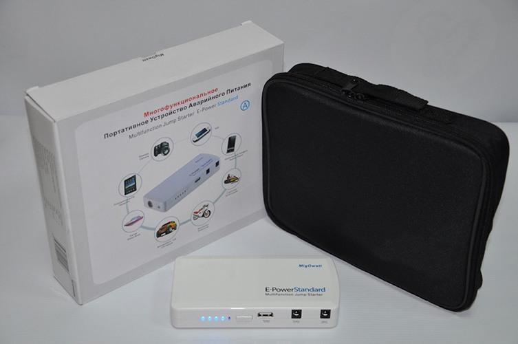 """Зарядное пусковое устройство """"E-POWER Standart 44,4 Вт/ч"""" вместе со всеми переходниками и адаптерами очень удобно хранить и переносить в специальной сумке, которая идет в комплекте поставки (нажмите на фото, чтобы увеличить)"""