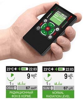 Дозиметр-радиометр EcoLifePro 1 в руке