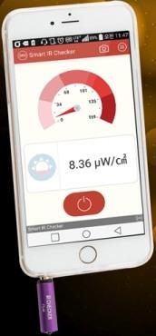 """Для проведения измерений ИК-радиометром """"FIR-001"""" следует установить приложение"""