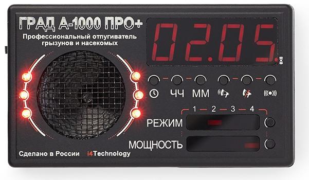 Цифровой дисплей на передней панели профессионального отпугивателя грызунов и насекомых ГРАД А-1000 ПРО+