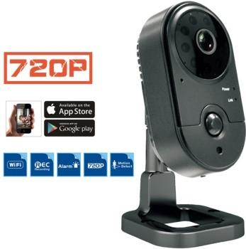 """Беспроводная камера """"GosCam U5823C"""" отличается богатым функционалом"""