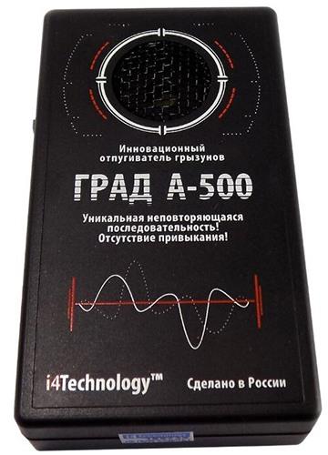 """Звуковой отпугиватель мышей и крыс """"ГРАД А-500"""""""