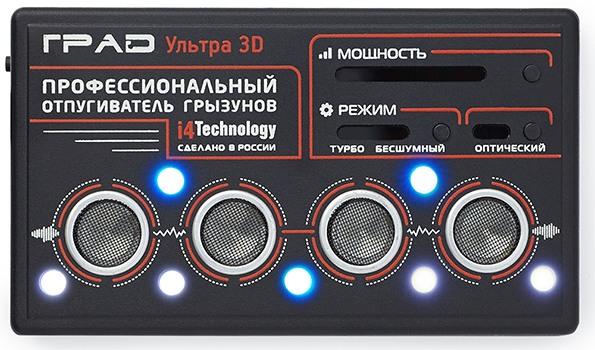 """Оптическая система отпугивателя крыс и мышей """"Град Ультра 3D"""" имеет 3 синих и 4 фиолетовых светодиода высокой яркости"""