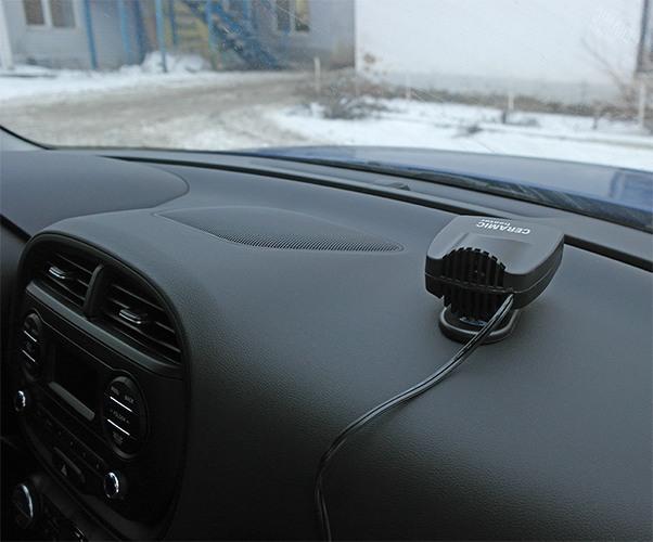 """Автомобильный тепловентилятор """"HBA 31T"""""""
