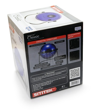 Планетарии HomeStar Classic, выпущенные компанией SegaToys, поставляются в фирменных коробках с оригинальными русскоязычными надписями