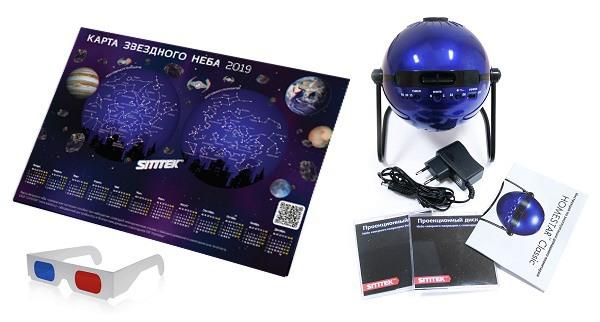 Стандартная комплектация домашнего планетария HomeStar Classic
