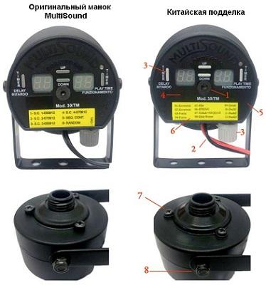 Сравнение оригинального манка MultiSound с дешевой китайской подделкой (нажмите на изображение для увеличения)