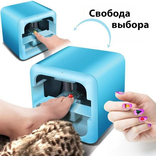 Принтер для ногтей рук и ног Nailgogo K2