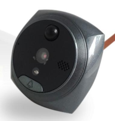 Вызывная панель оснащена ИК-подсветкой и датчиком движения