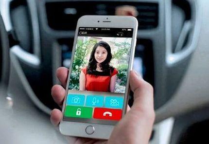 """Видео с вызывной панели """"SITITEK Puck"""" поступает на ваш смартфон"""