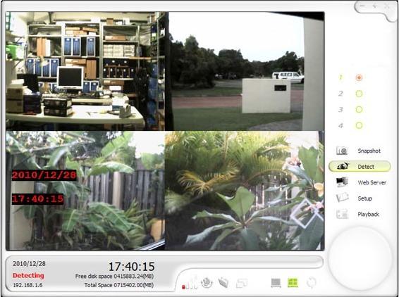 Так выглядит окно программы для просмотра видео с камер, установленной на компьютере
