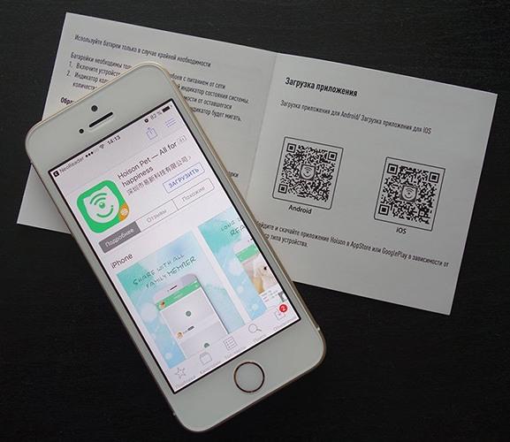 Лёгкая загрузка приложения с помощью QR-кода