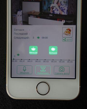 Приложение на смартфоне позволяет удаленно общаться и фотографировать животных