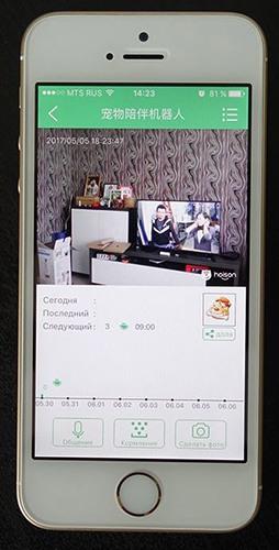 С помощью смартфона можно наблюдать за животными в онлайн-режиме