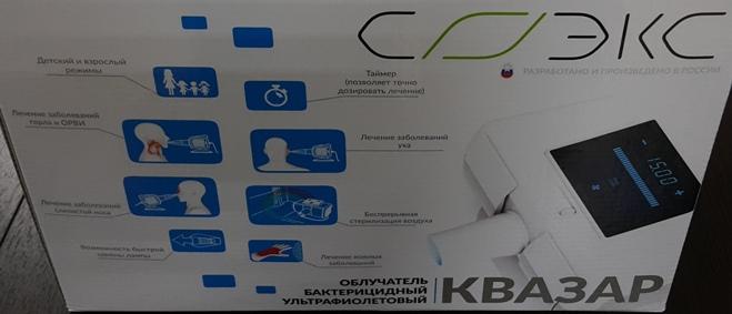 Основные возможности устройства представлены схематично на его упаковке