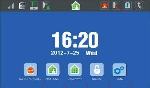 """Интерфейс ЖК-монитора сигнализации """"Sokol Smart 7"""" в режиме ожидания отображает всю необходимую информацию"""