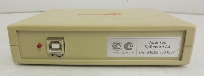 Расположение разъема для подключения USB-кабеля на корпусе адаптера