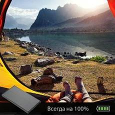 """Система автономного питания на солнечной батарее """"SITITEK Sun-Battery SC-09"""" станет отличным помощником туриста"""