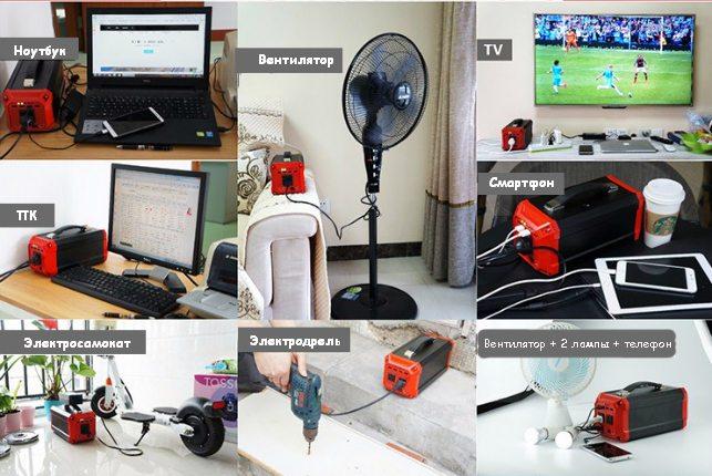 """""""Sun-Power P4"""" поддерживает подключение различной домашней электроники и бытовой техники"""