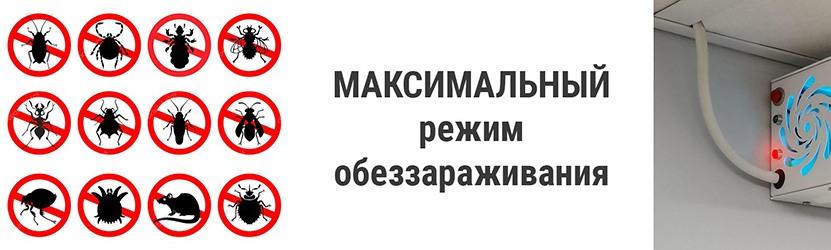 """Бактерицидный рециркулятор """"UVC-2"""""""