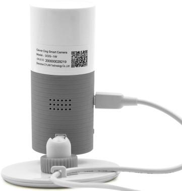 """Подключение мобильных устройств осущетсвляется путем сканирования QR-кода на корпусе камеры  """"Wi-Fi CleverDog 1W"""""""