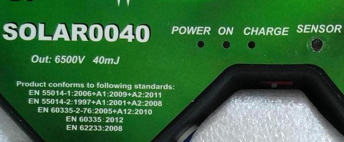 """Расположение светодиодных индикаторов на корпусе основного блока электроограждения """"X-Stop Solar 2B"""""""