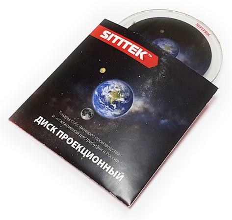 """Оригинальный проекционный диск """"Звездное небо с Землей и Луной"""" поставляется в конверте с описанием на русском языке и логотипом компании SITITEK"""