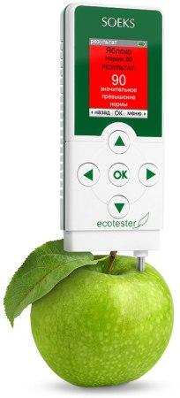 Экотестер показывает, что в этом яблоке содержание нитратов очень высокое, есть его нельзя