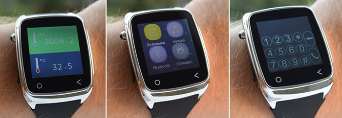 Смарт часы: изображения на экране