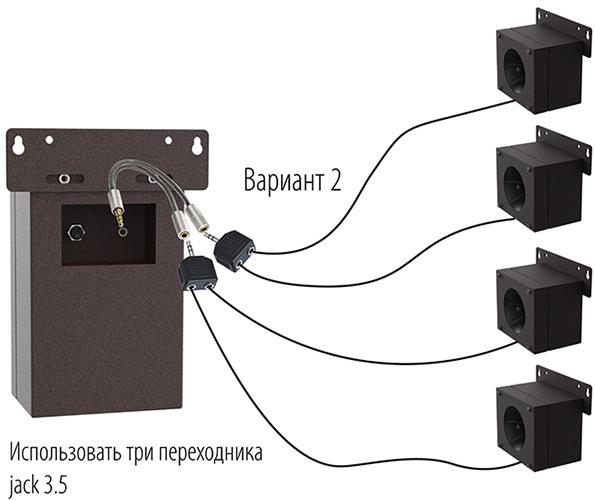 Вариант 2 — подключение динамиков с использованием трёх переходников на 2 гнезда jack 3.5 мм