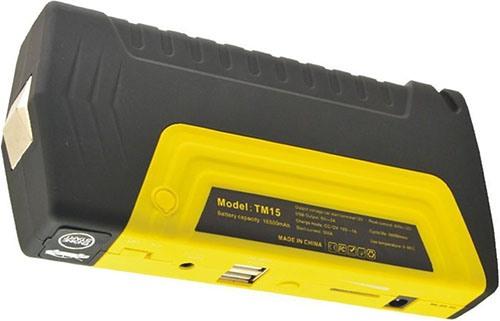 """Зарядное пусковое устройство """"High Power TM15"""" отличается компактными размерами и малым весом не более 410 гр. (нажмите на фото, чтобы увеличить)"""